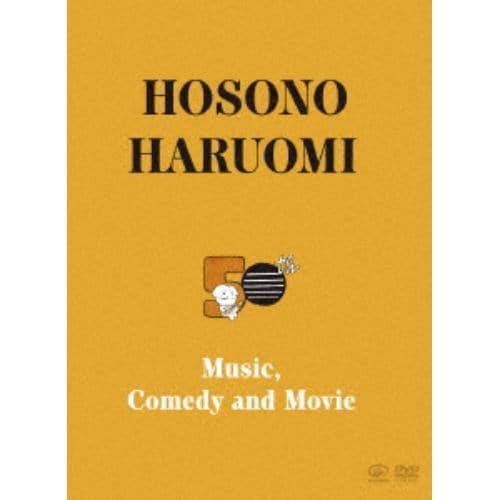 【DVD】細野晴臣 / Hosono Haruomi 50th ~Music, Comedy and Movie~(完全生産限定DVD BOX SET)