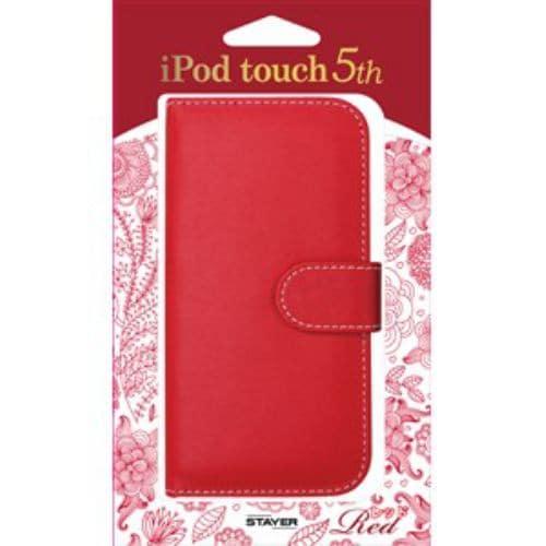 ステイヤー iPod touchレザーケース レッド ST-CLT5RD