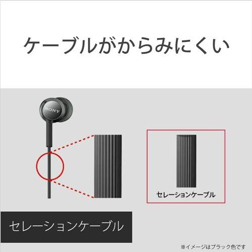 ソニー MDR-EX155-R ダイナミック密閉型カナルイヤホン レッド