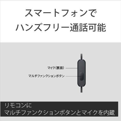 ソニー MDR-EX155AP-LI マイク&コントローラー搭載 ダイナミック密閉型カナルイヤホン ブルー