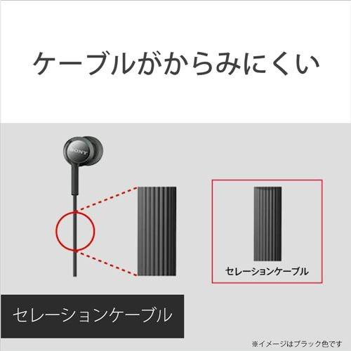 ソニー MDR-EX155AP-W マイク&コントローラー搭載 ダイナミック密閉型カナルイヤホン ホワイト