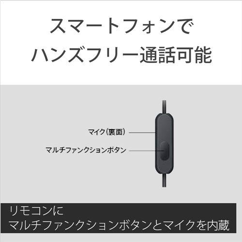 ソニー MDR-EX255AP-W マイク&コントローラー搭載 ダイナミック密閉型カナルイヤホン ホワイト