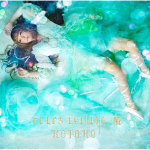 【CD】KOTOKO / tears cyclone -醒-(初回限定盤)(Blu-ray Disc付)