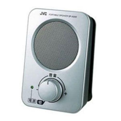 スピーカー ビクター JVC ケンウッド  JVCケンウッド SP-A35M-S TV用ポータブルスピーカー