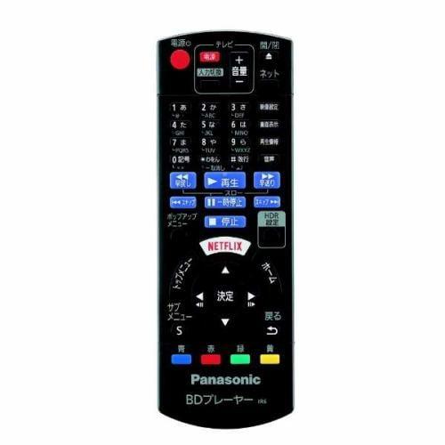 パナソニック DP-UB32-K 再生専用 Ultra HD ブルーレイ対応ブルーレイディスクプレーヤー