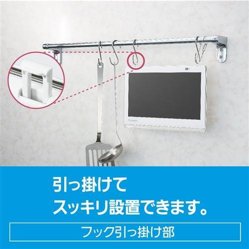 Panasonic UN-10CE10-W ポータブルテレビ プライベートVIERA