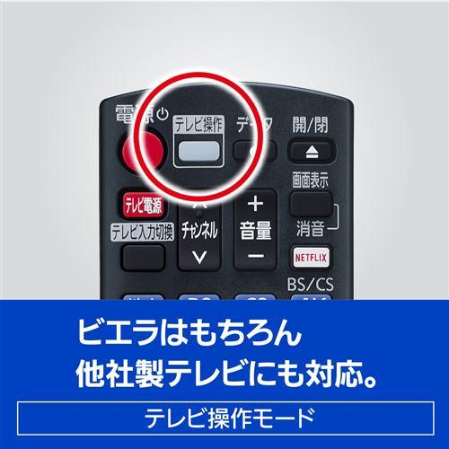 パナソニック DMR-4CW201 ブルーレイディスクレコーダー 4KDIGA 2TB