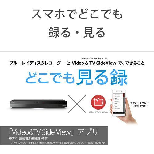 ソニー BDZ-FBW2100 4Kブルーレイレコーダー 2TB
