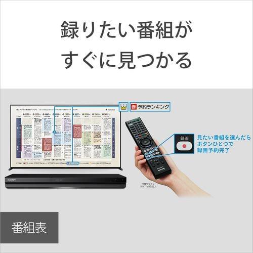 ソニー BDZ-ZW1800 ブルーレイレコーダー 1TB