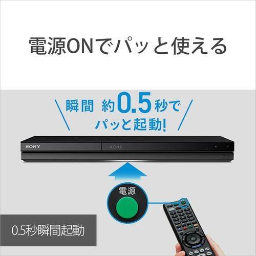 ソニー BDZ-ZW2800 ブルーレイレコーダー 2TB