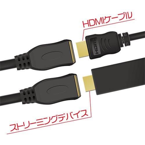 ミヨシ HET-15/BK HDMI延長ケーブル 1.5m ブラック