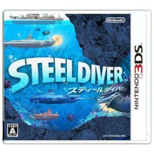3DS  スティールダイバー CTR-P-ASDJ