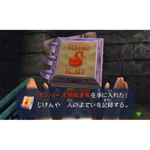 任天堂 ゼルダの伝説 ムジュラの仮面 3D CTR-P-AJRJ
