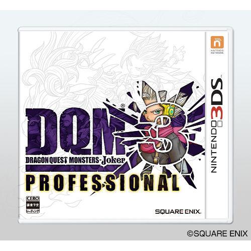 ドラゴンクエストモンスターズ ジョーカー3 プロフェッショナル 3DS
