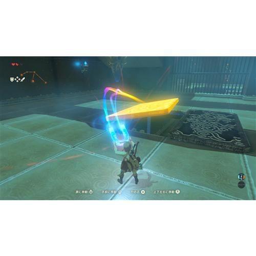 ゼルダの伝説 ブレス オブ ザ ワイルド 通常版 Nintendo Switch
