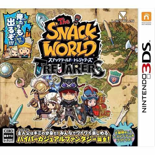 スナックワールド トレジャラーズ 3DS