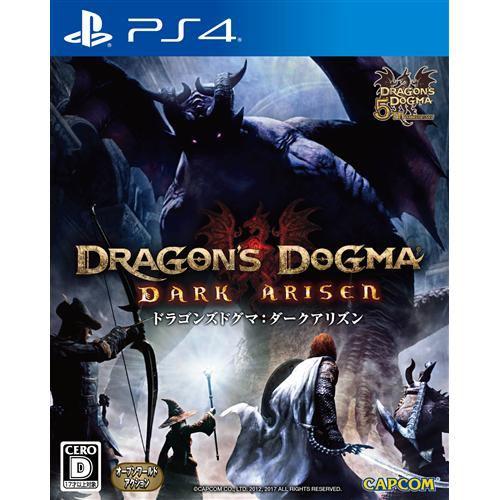 ドラゴンズドグマ:ダークアリズン PS4