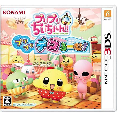 プリプリちぃちゃん!! プリプリ デコるーむ!  3DS RR033-J1