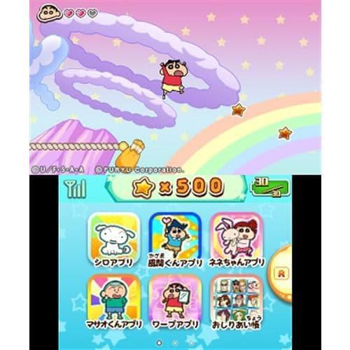 クレヨンしんちゃん 激アツ!おでんわ~るど大コン乱!! 3DS CTR-P-BWKJ