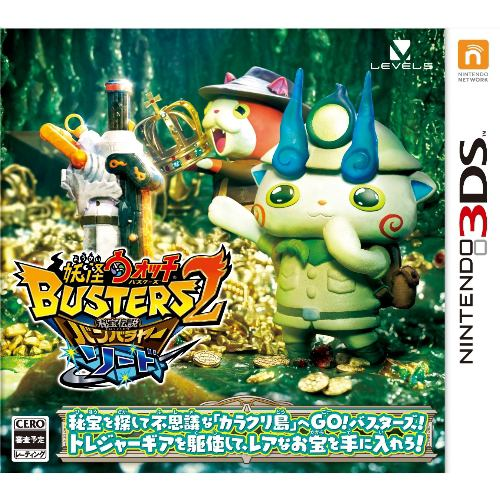 妖怪ウォッチバスターズ2 秘宝伝説バンバラヤー ソード 3DS CTR-P-BYNJ