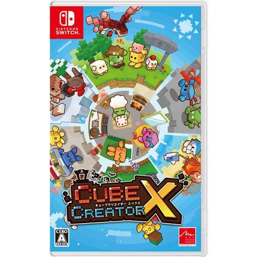 キューブクリエイターX Nintendo Switch HAC-P-ALAJA