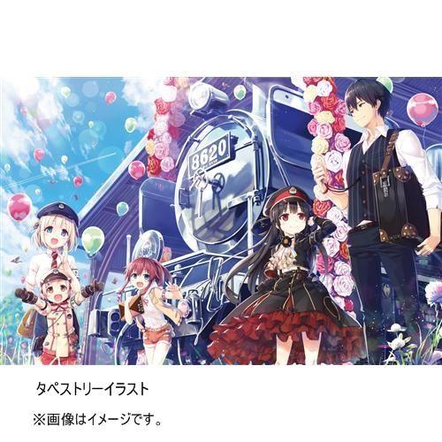 まいてつ -pure station- 特別豪華版 with トリプルスエードタペストリー PS4 YET-0093