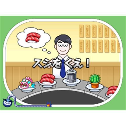 メイド イン ワリオ ゴージャス 3DS CTR-P-AWXA