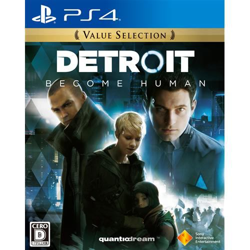 Detroit: Become Human Value Selection PS4 PCJS-66033