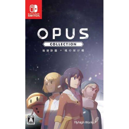 OPUSコレクション 地球計画+魂の架け橋 Nintendo Switch HAC-P-AREPA