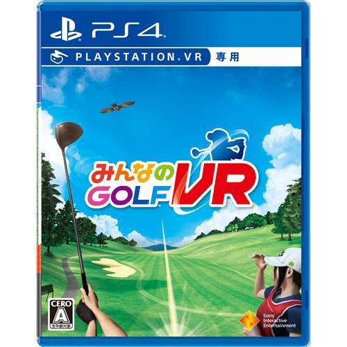 みんなのGOLF VR PS4 PCJS-66050 (PlayStationVR専用)