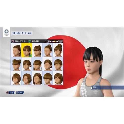 東京2020オリンピック The Official Video Game Nintendo Switch版 HAC-P-APP9A