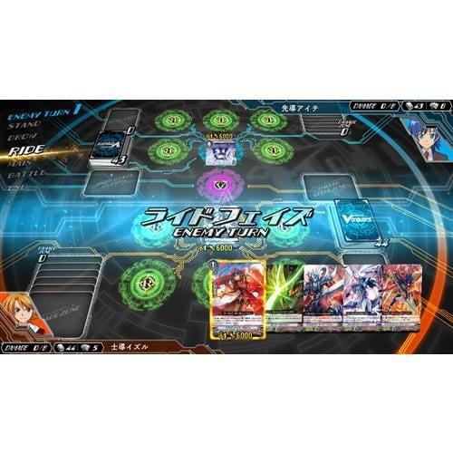 カードファイト!! ヴァンガード エクス Nintendo Switch版 HAC-P-AQ2MA