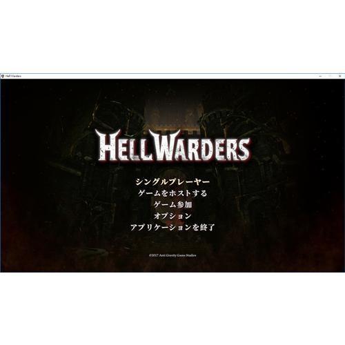 Hell Warders Nintendo Switch HAC-P-ARHPB