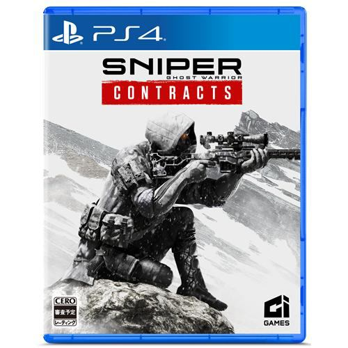 Sniper Ghost Warrior Contracts PS4 PLJM-16584
