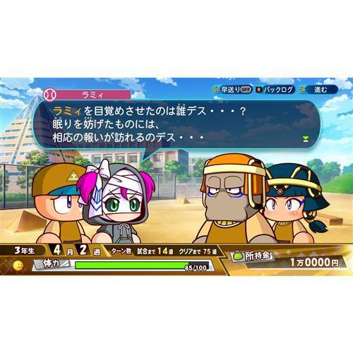 eBASEBALLパワフルプロ野球2020 Nintendo Switch版 RL004-J1