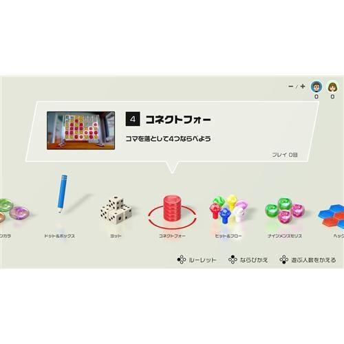 世界のアソビ大全51 Nintendo Switch HAC-P-AS7TA