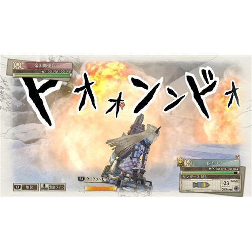 戦場のヴァルキュリア4 新価格版 PS4 PLJM-16718
