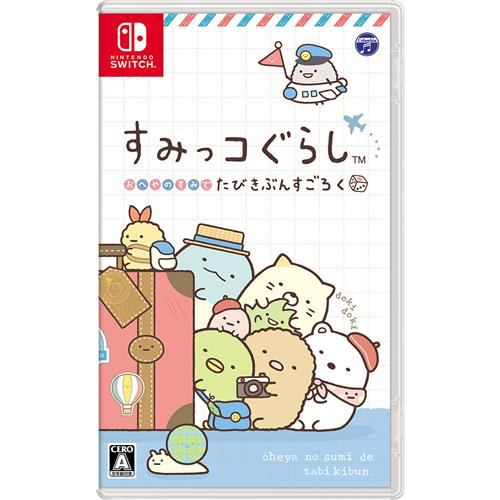 すみっコぐらし おへやのすみでたびきぶんすごろく Nintendo Switch HAC-P-AZGRA