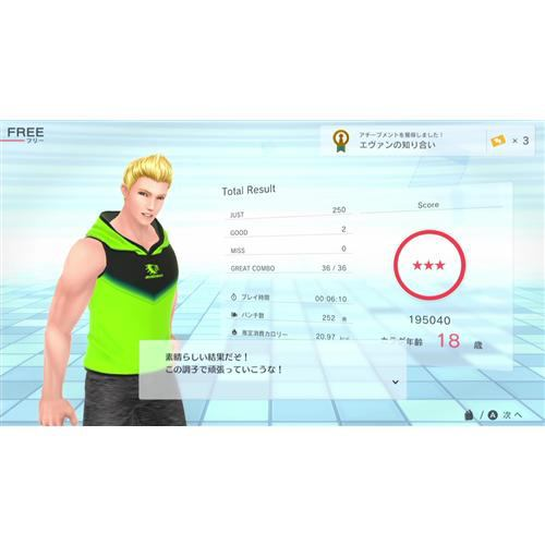 Fit Boxing 2 -リズム&エクササイズ- Nintendo Switch HAC-P-AXF5A