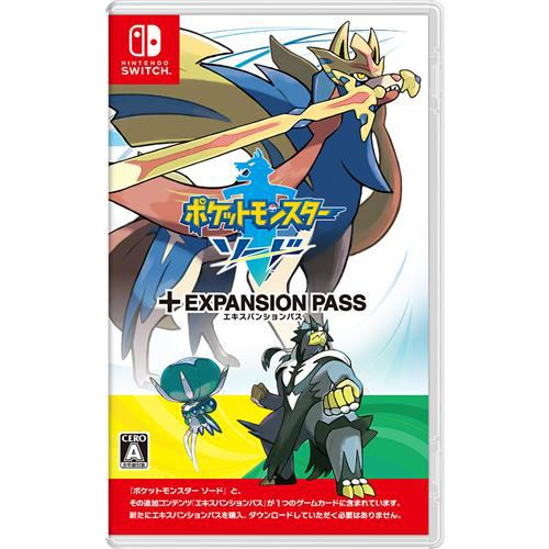 ポケットモンスター ソード + エキスパンションパス Nintendo Switch HAC-P-ALZAD