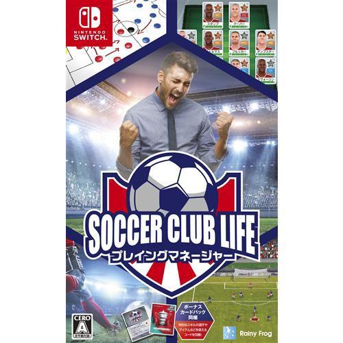 サッカークラブライフ プレイングマネージャー Nintendo Switch HAC-P-AR2GC