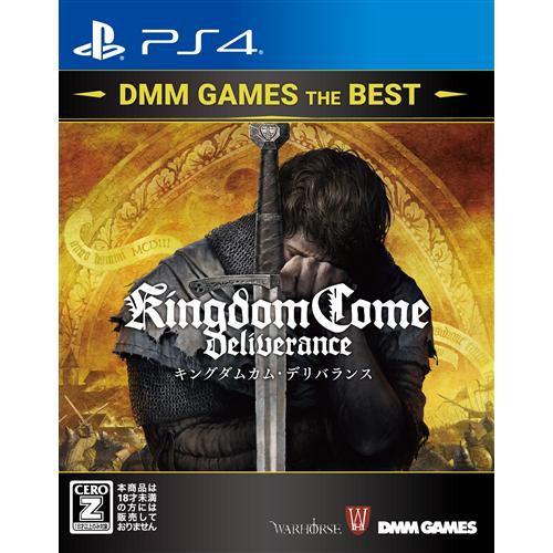 キングダムカム・デリバランス DMM GAMES THE BEST PS4 PLJM-16804