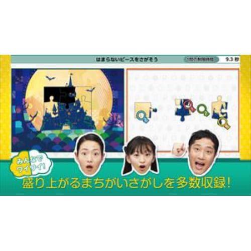 ー右脳の達人ー まちがいさがしミュージアム for Nintendo Switch HAC-P-A2E4A