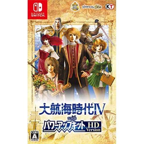 大航海時代IV with パワーアップキット HD Version  Nintendo Switch HAC-P-A2EYA