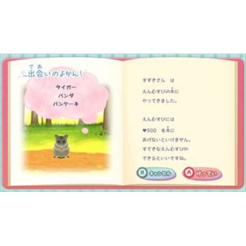 じゃんがりあん物語 Nintendo Switch SUC-NS001