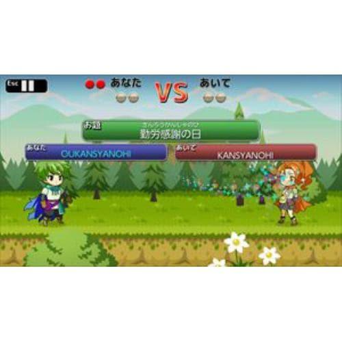 タイピングクエスト スターターセット Nintendo Switch SENA-TQ-SET