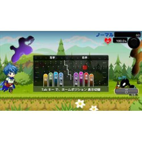 タイピングクエスト Nintendo Switch HAC-P-A3UXB