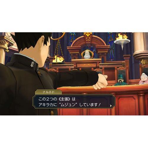大逆転裁判1&2 -成歩堂龍ノ介の冒險と覺悟- PS4 PLJM-16855