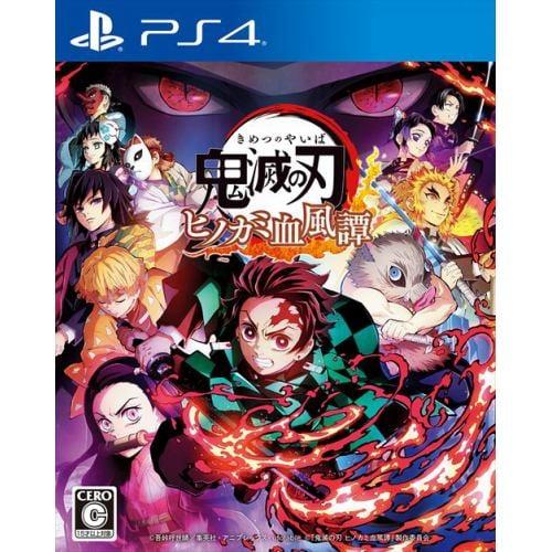 鬼滅の刃 ヒノカミ血風譚 通常版  PS4 PLJM-16891
