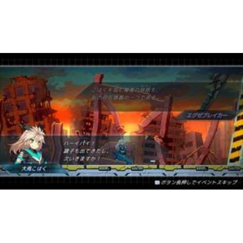 COGEN: 大鳥こはくと刻の剣 通常版 PS4 PLJM-16941